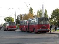 Будапешт. Ikarus 280.94 №222, Ikarus 280.94 №224