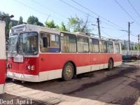 ЗиУ-682Г-012 (ЗиУ-682Г0А) №1223