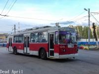 ЗиУ-682Г-016.02 (ЗиУ-682Г0М) №1249