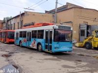 ТролЗа-5275.05 №1277