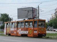 Челябинск. 71-605А (КТМ-5А) №1211
