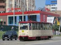 Челябинск. 71-605 (КТМ-5) №2090