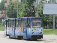 Челябинск. 71-605 (КТМ-5) №1245