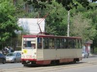 Челябинск. 71-605 (КТМ-5) №1236