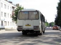Вязьма. ПАЗ-4234 ав915