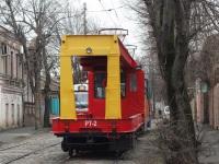 Краснодар. ТК-28 №РТ-2