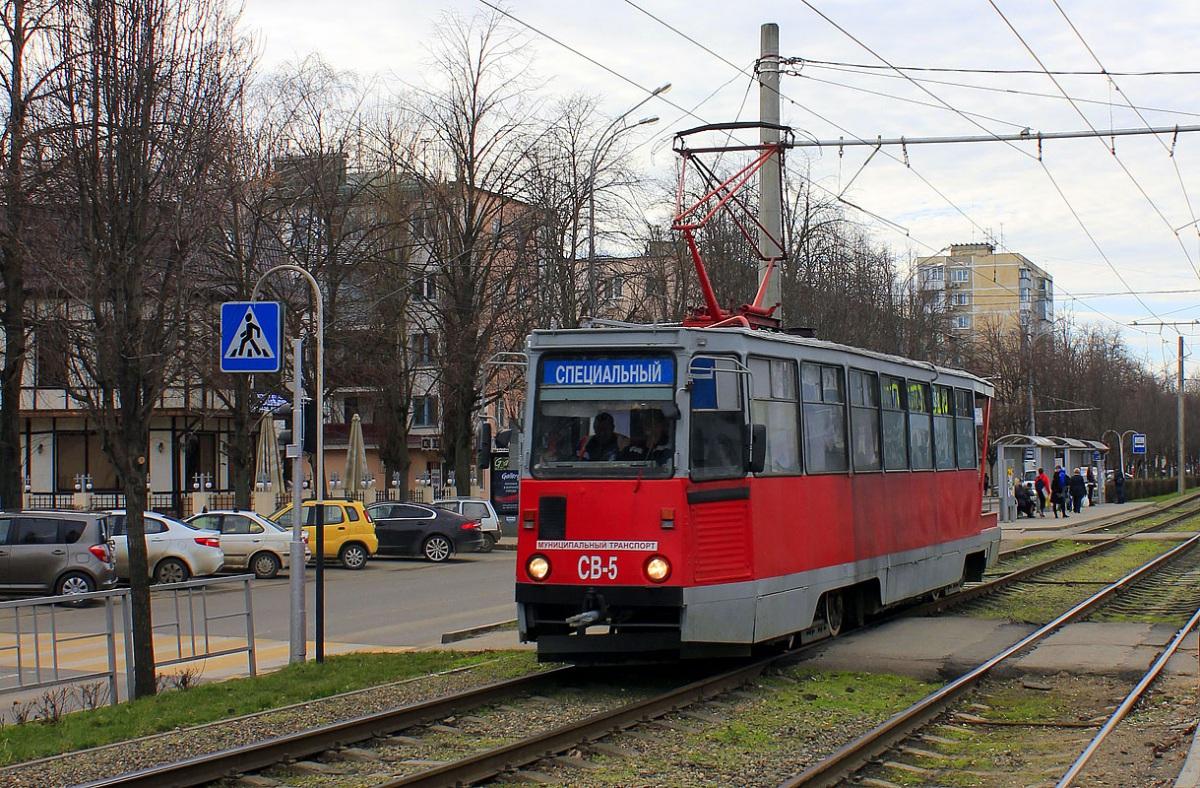 Краснодар. 71-605 (КТМ-5) №СВ-5