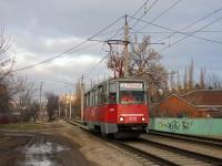Краснодар. 71-605 (КТМ-5) №У-12