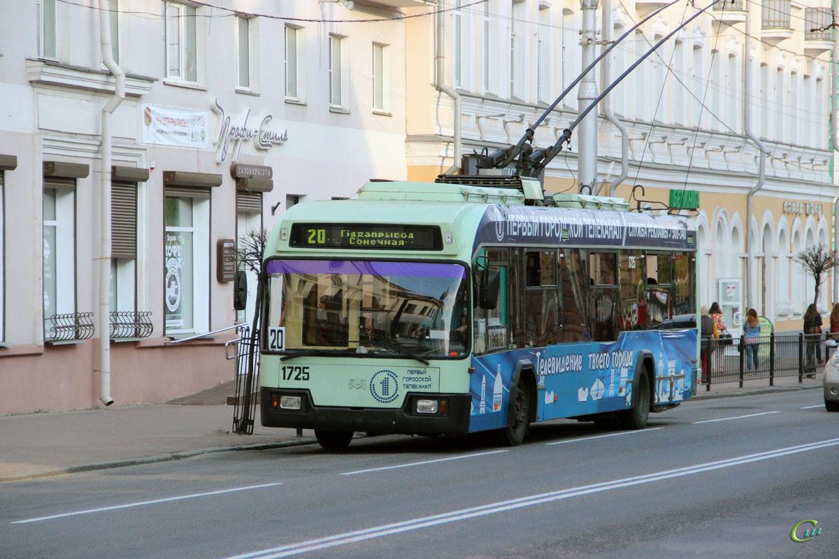 Гомель. АКСМ-32102 №1725