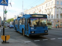 АКСМ-20101 №2661