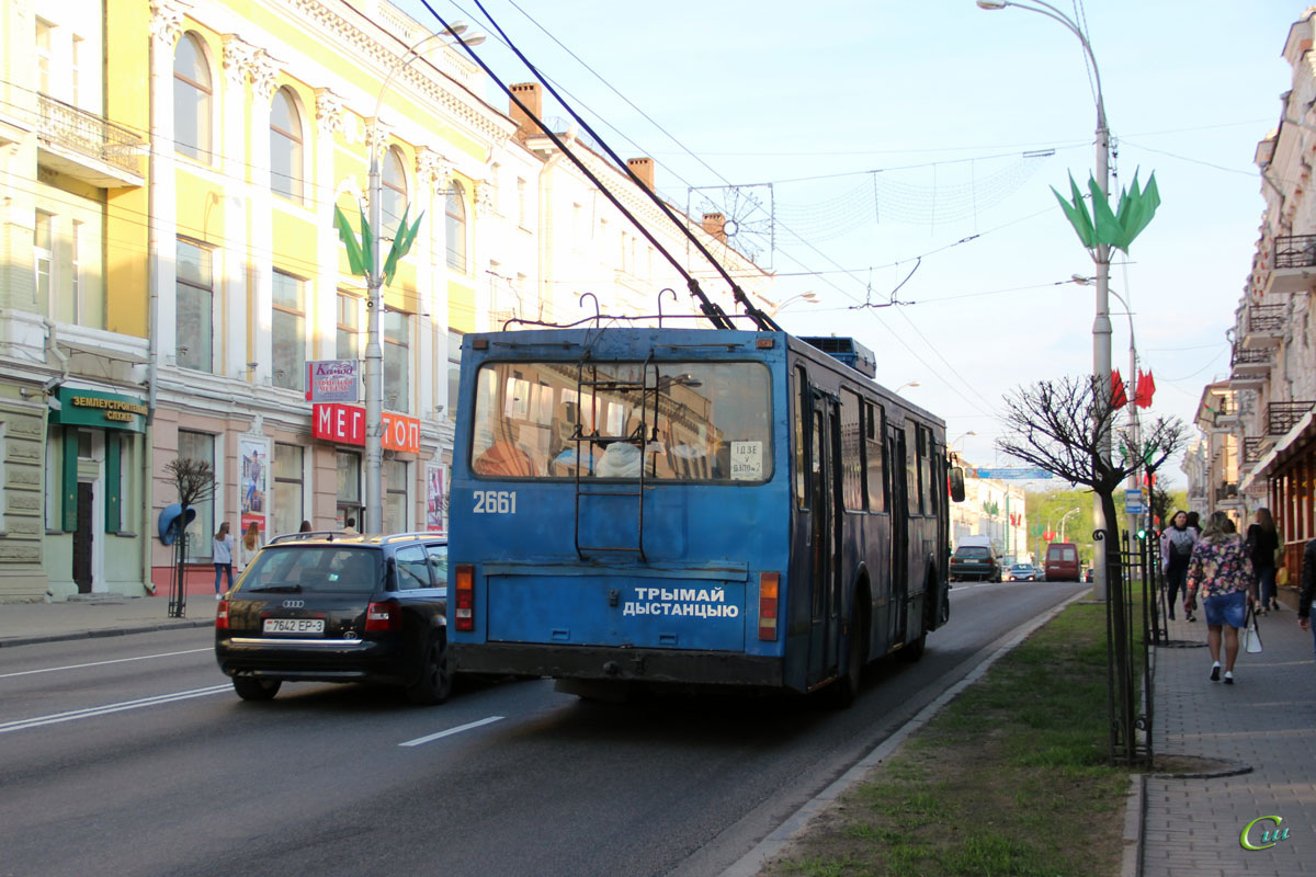 Гомель. АКСМ-20101 №2661