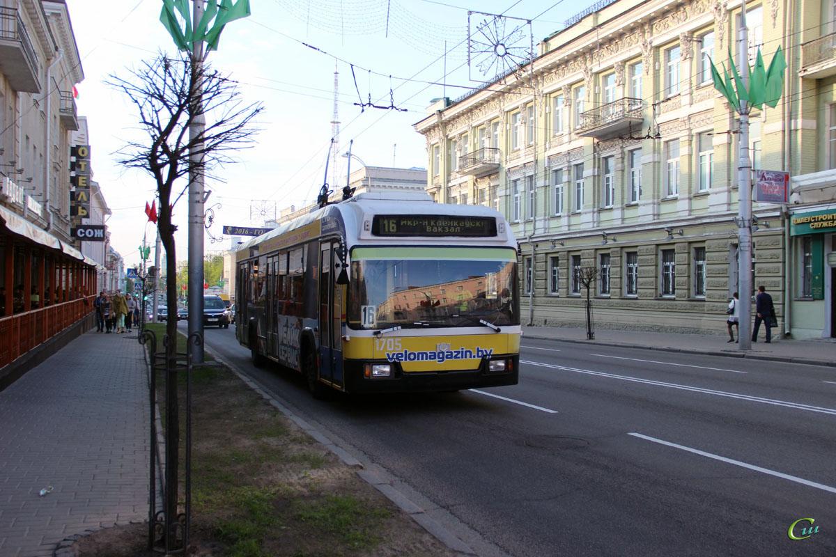 Гомель. АКСМ-32102 №1705