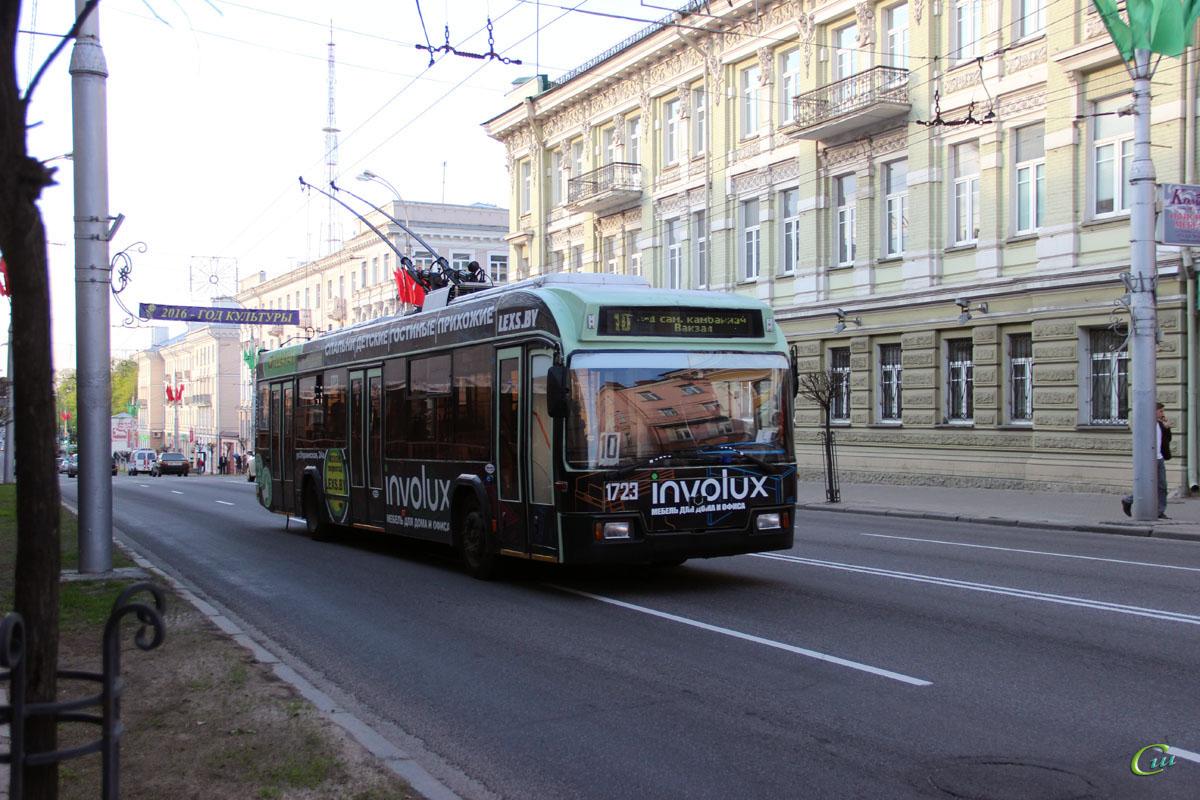 Гомель. АКСМ-32102 №1723