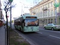 Гомель. АКСМ-32102 №1797