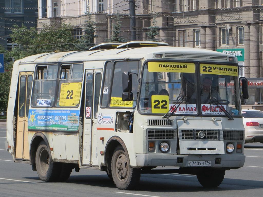 Челябинск. ПАЗ-32054 в740хн