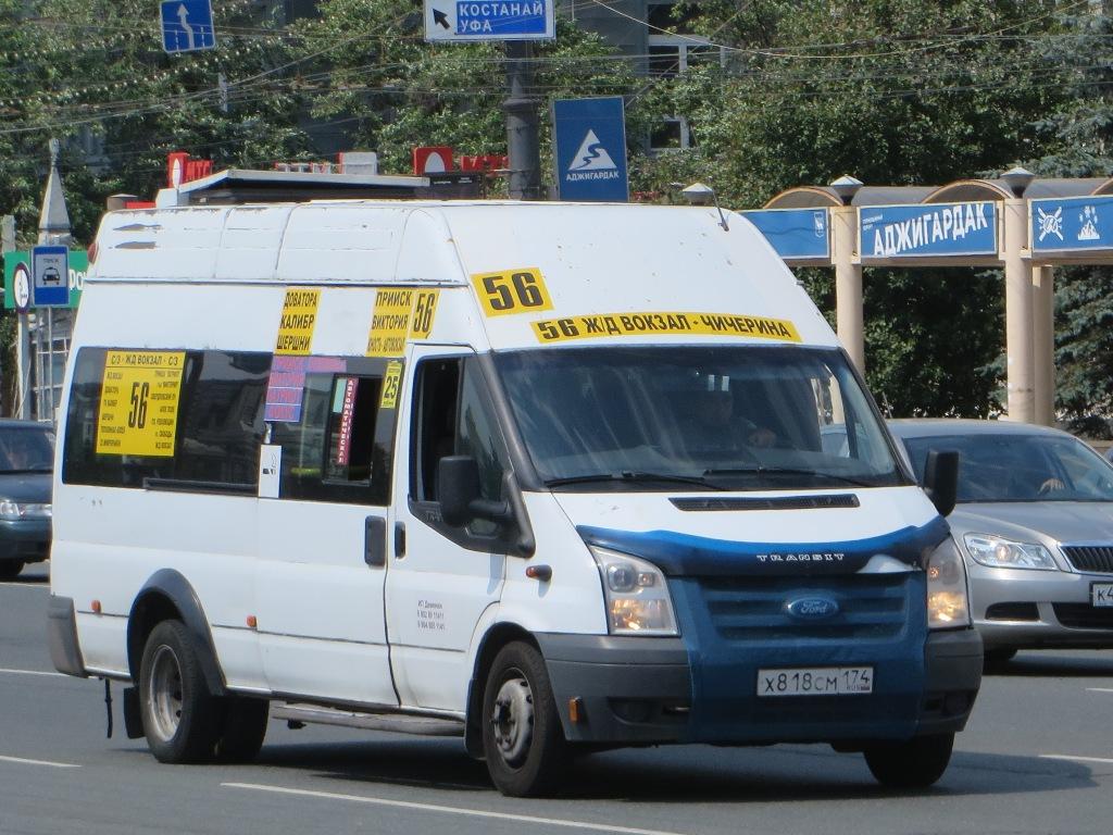 Челябинск. Самотлор-НН-3236 (Ford Transit) х818см
