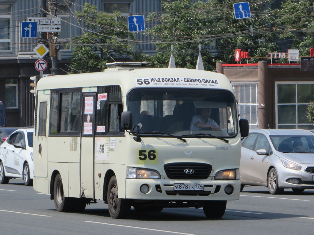 Челябинск. Hyundai County SWB а878тк