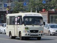 Hyundai County SWB а878тк