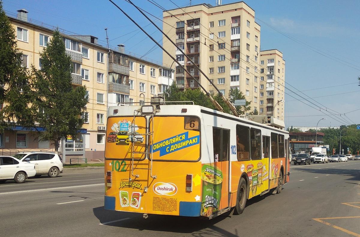 Кемерово. ЗиУ-682 КР Иваново №102
