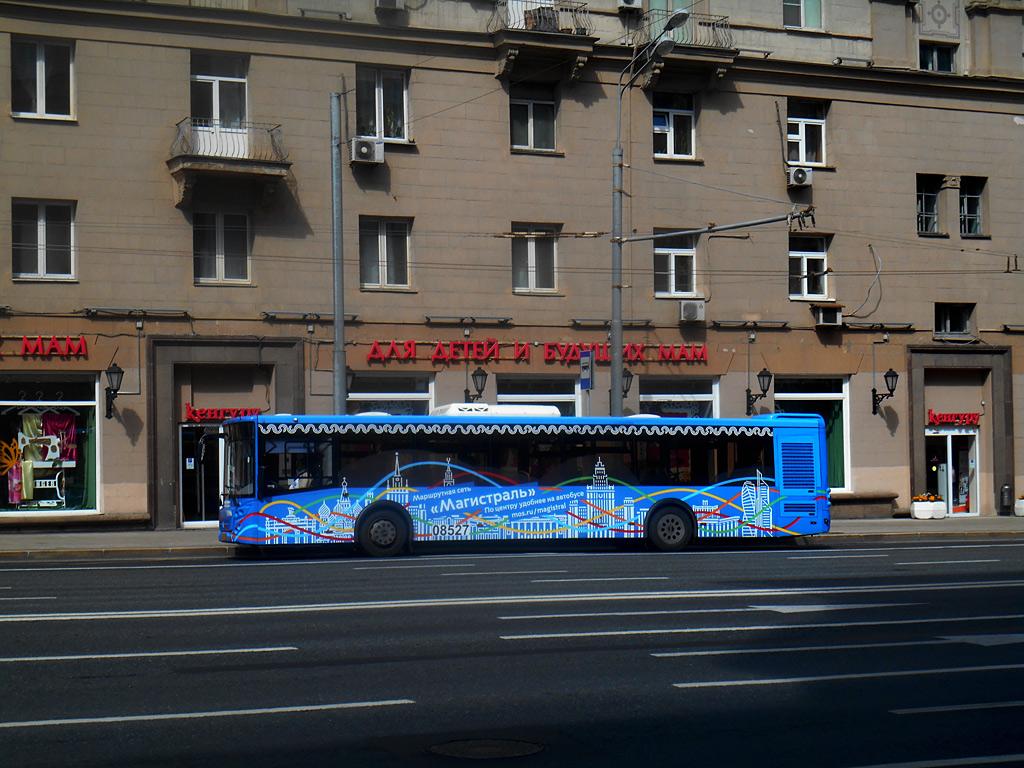 Москва. ЛиАЗ-5292.65 ар323
