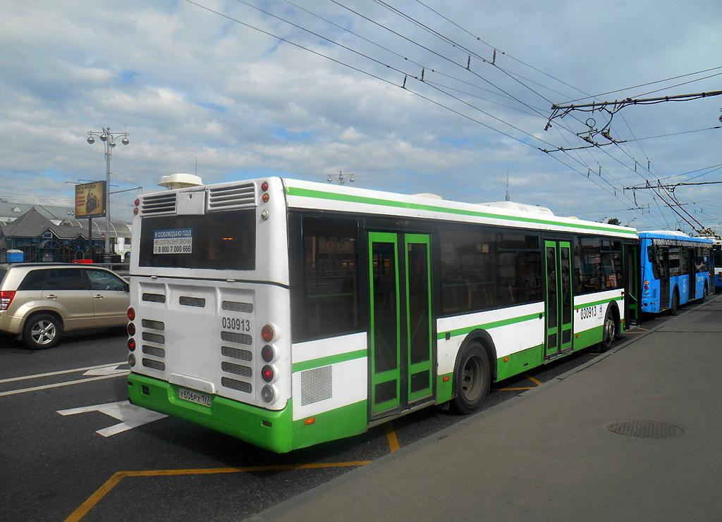 Москва. ЛиАЗ-5292.21 ео488