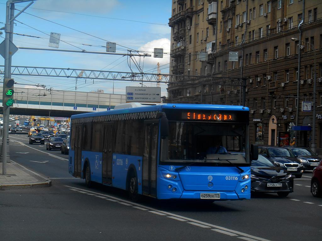 Москва. ЛиАЗ-5292.22 о259ох
