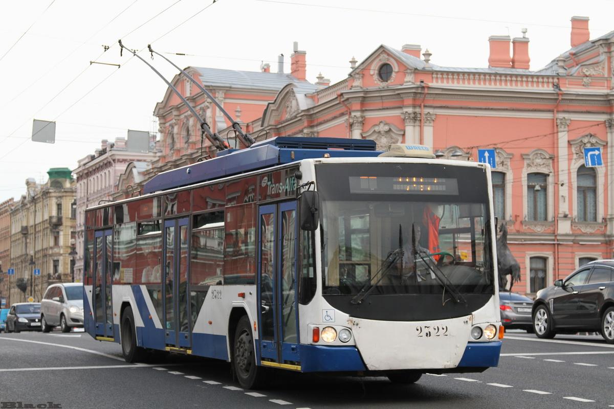 Санкт-Петербург. ВМЗ-5298.01 №2322