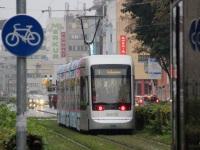 Stadler Variobahn №226