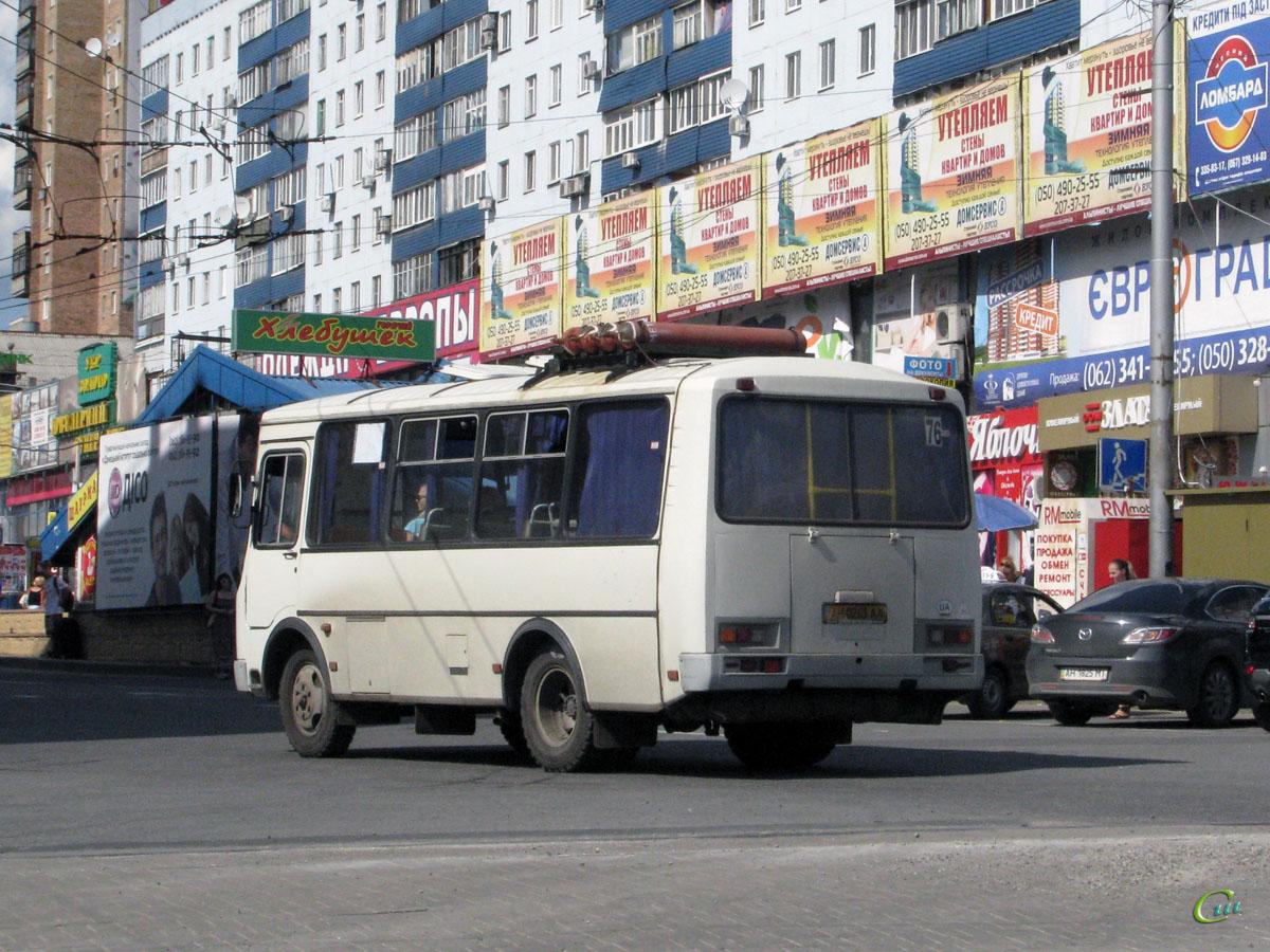 Донецк. ПАЗ-32054 AH0265AA
