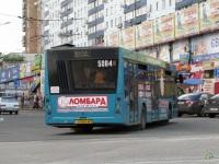 Донецк. МАЗ-203.067 AH0204AA
