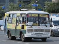 ПАЗ-32054 н406тс
