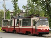 Санкт-Петербург. ЛВС-86К №8191