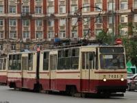 Санкт-Петербург. ЛВС-86К №7021