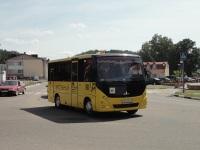 Логойск. МАЗ-241.000 AH4744-5