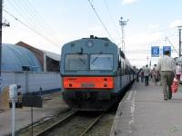 Калуга. АЧ2-095