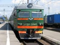 Калуга. ЭР2Р-3060