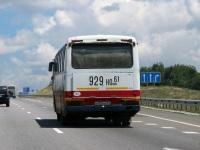 Каменск-Шахтинский. Mercedes O303 а929но