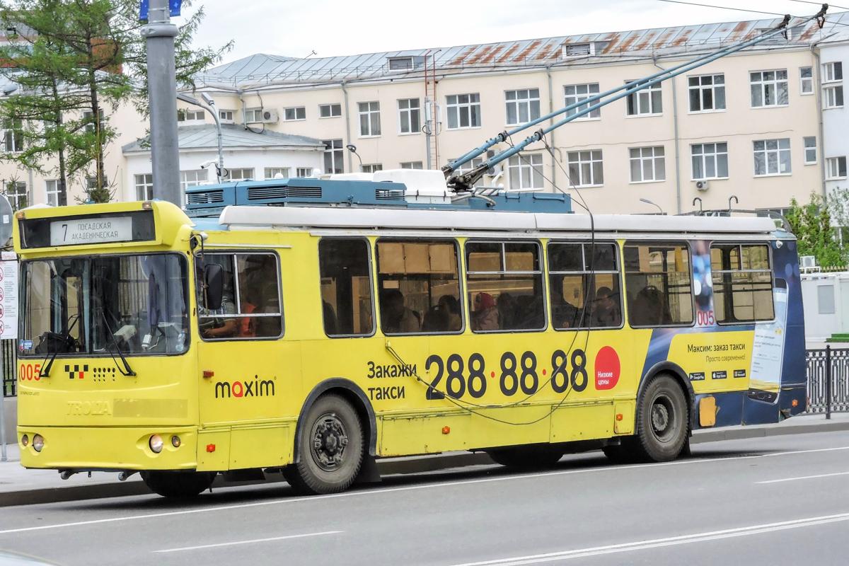 Екатеринбург. ЗиУ-682Г-016.02 (ЗиУ-682Г0М) №005