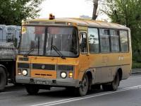 ПАЗ-32053-70 8249ае