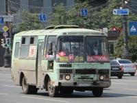 Челябинск. ПАЗ-32053 у298оу