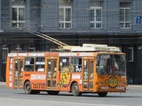 Челябинск. ВЗТМ-5280 №1050
