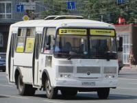 Челябинск. ПАЗ-32054 н185хн