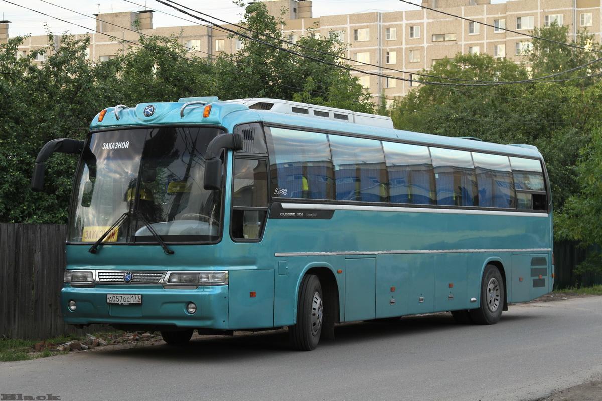 Подольск (Россия). Kia Granbird а057ос