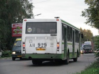Клин. ЛиАЗ-5256.25 ан929