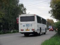 Клин. Haargaz 111 ас903