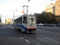 Москва. 71-608КМ (КТМ-8М) №4262