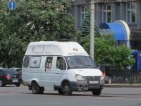Челябинск. Луидор-2250 т673ос