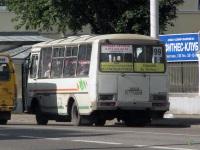 Кострома. ПАЗ-32054-07 е779нв