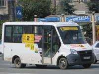 Челябинск. ГАЗель Next т470ту