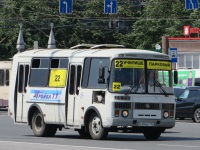 Челябинск. ПАЗ-32054 к894вт